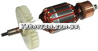 Якір електропили Элпром ЕЦП-2400