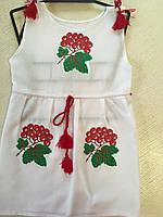 Сукня сарафан вишита для дівчинки домоткане полотно 4-5 років