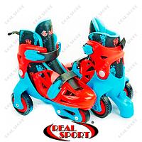 Роликовые коньки раздвижные детские Zelart YX-0147N-BL