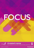 Focus 5 SB