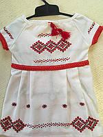 Вишита сукня сарафан ручної роботи для дівчинки 1-2 рочки 3db24b507c137