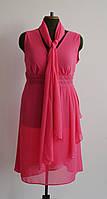Красивое платье сарафан. Распродажа