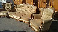 Итальянский комплект мягкой мебели в стиле барокко, б/у, 3+1+1