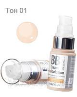 """Комплексный крем для лица BB cream """"Ideal Solution"""" """"Релуи"""""""