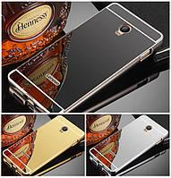 Чехол бампер для Lenovo Vibe P1 зеркальный