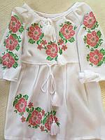 Сукня сарафан вишита для дівчинки домоткане полотно 1-2 років e2112c6dc9b3e