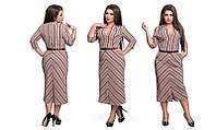 Платье женское длинное в деловом стиле P5731
