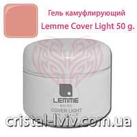 Гель Lemme Cover Light, 50 г