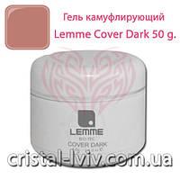 Гель Lemme Cover Dark, 50 г