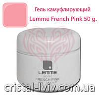Гель Lemme French Pink, 50 г