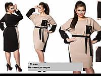 Платье больших размеров 173 кап