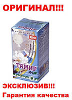 ТАМИР концентрат 40 мл ОРИГИНАЛ АРГО биоудобрение (утилизация отходов, ускоритель компоста, дачный туалет)