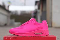 Женские кроссовки Nike Air Max Hyperfuse (розовые)