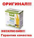 Эм Квас Оригинал Шаблина концентрат 40 мл + патока Арго  (онкология, для желудка, кишечника, печени, очистка), фото 2