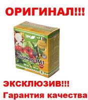 БАЙКАЛ ЭМ-1 ОРИГИНАЛ НАБОР 2 в 1 концентрат 40 мл + патока (БИОудобрение Улан-Удэ, РОССИЯ, ГАРАНТИЯ КАЧЕСТВА)