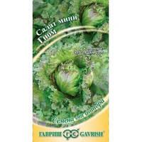 Семена Салат мини Гном  0,5 грамма  Гавриш