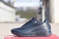Кроссовки Nike Air Max Hyperfuse, на подростка, рр. 36-40