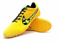 Сороконожки Nike Elastico