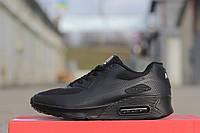 Женские кроссовки Nike Air Max Hyperfuse 90 black