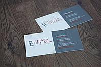 Печать визиток с матовой ламинацией, фото 1