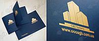 Изготовление фирменных папок из дизайнерского картона