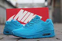 Кроссовки Nike Airmax 90 Hyperfuse, женские (голубые)