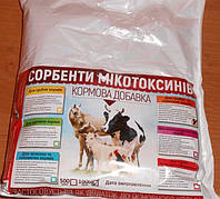 СОРБЕНТ МИКОТОКСИНОВ для грубых и зерновых кормов 1 кг УКРВЕТБИОФАРМ