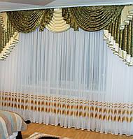 Ламбрекен в зал Версаль 3м