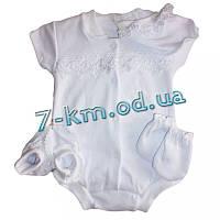 Крестильный набор девочкам Vit06040 интерлок 2 шт (3-6 мес)