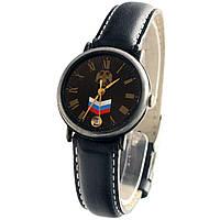 Российские часы Ракета Триколор с датой -Shop vintage watches in Ukraine