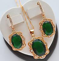 Красивый комплект Xuping покрытие золотом 18к с зелеными овальными цирконами.