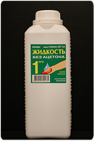 "Жидкость для снятия лака без ацетона ""Фурман""(Украина)"