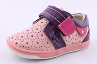 Детская обувь, мокасины Шалунишка:5616