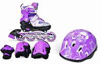 Ролики,роликовые коньки,с защитой,и,шлемом,раздвижные,безшумные