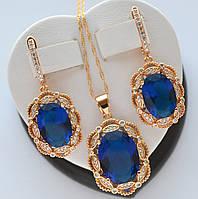 Шикарный комплект Xuping покрытие золотом 18к с овальными синими цирконами .