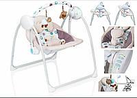 Детское коресло-качалка, люлька KinderKraft 0-9 кг