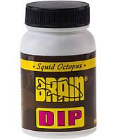 Дип для бойлов Brain Squid Octopus (кальмар/осьминог) 100ml