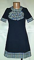 Школьное красивое платье для девочек ШФ-С-01