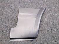 Крыло ВАЗ-2104-05-07 (низ крала) рем. вставка  правая