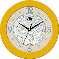 Настенные Часы Fashion Яркий Элемент Декора Yellow