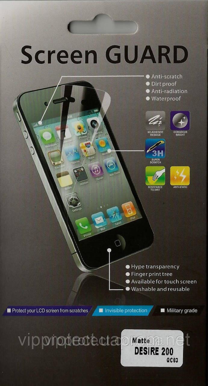 HTC Desire_200, матова плівка