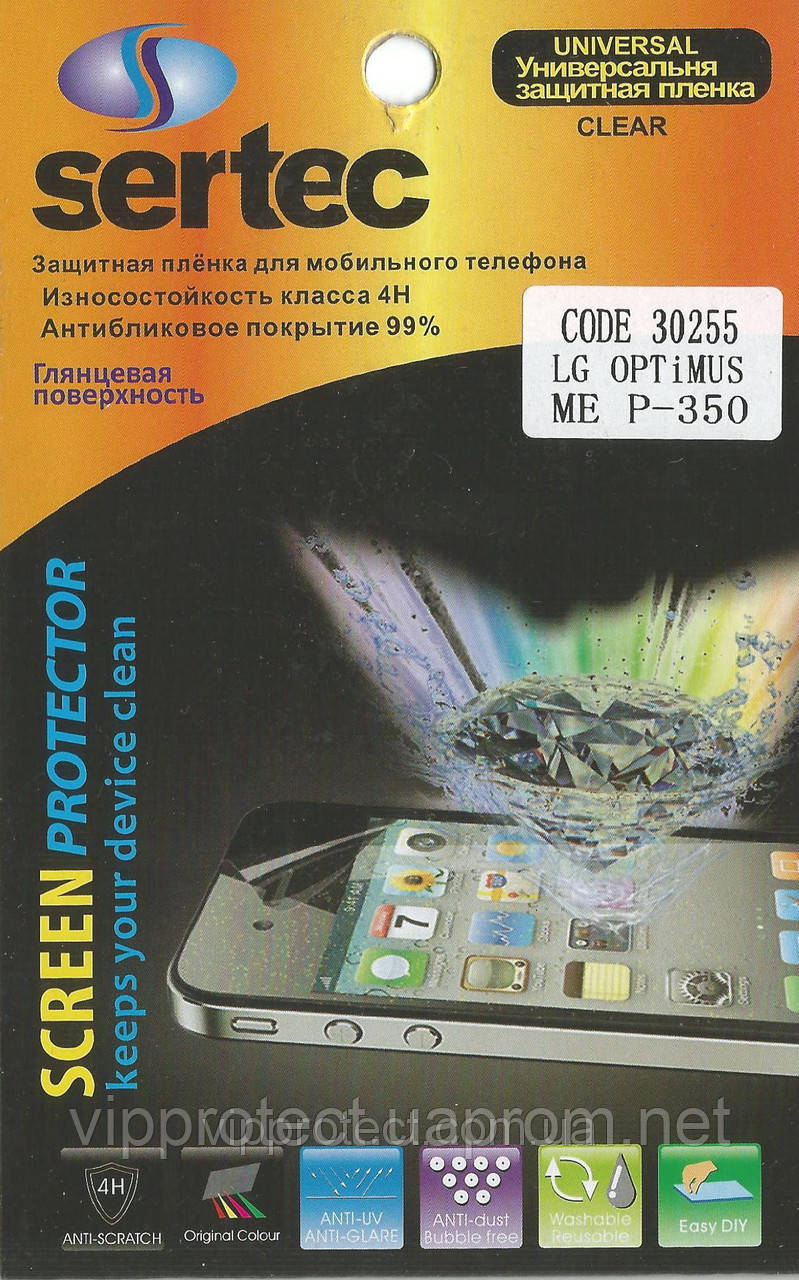 LG_P350 глянцева плівка Optimus ME