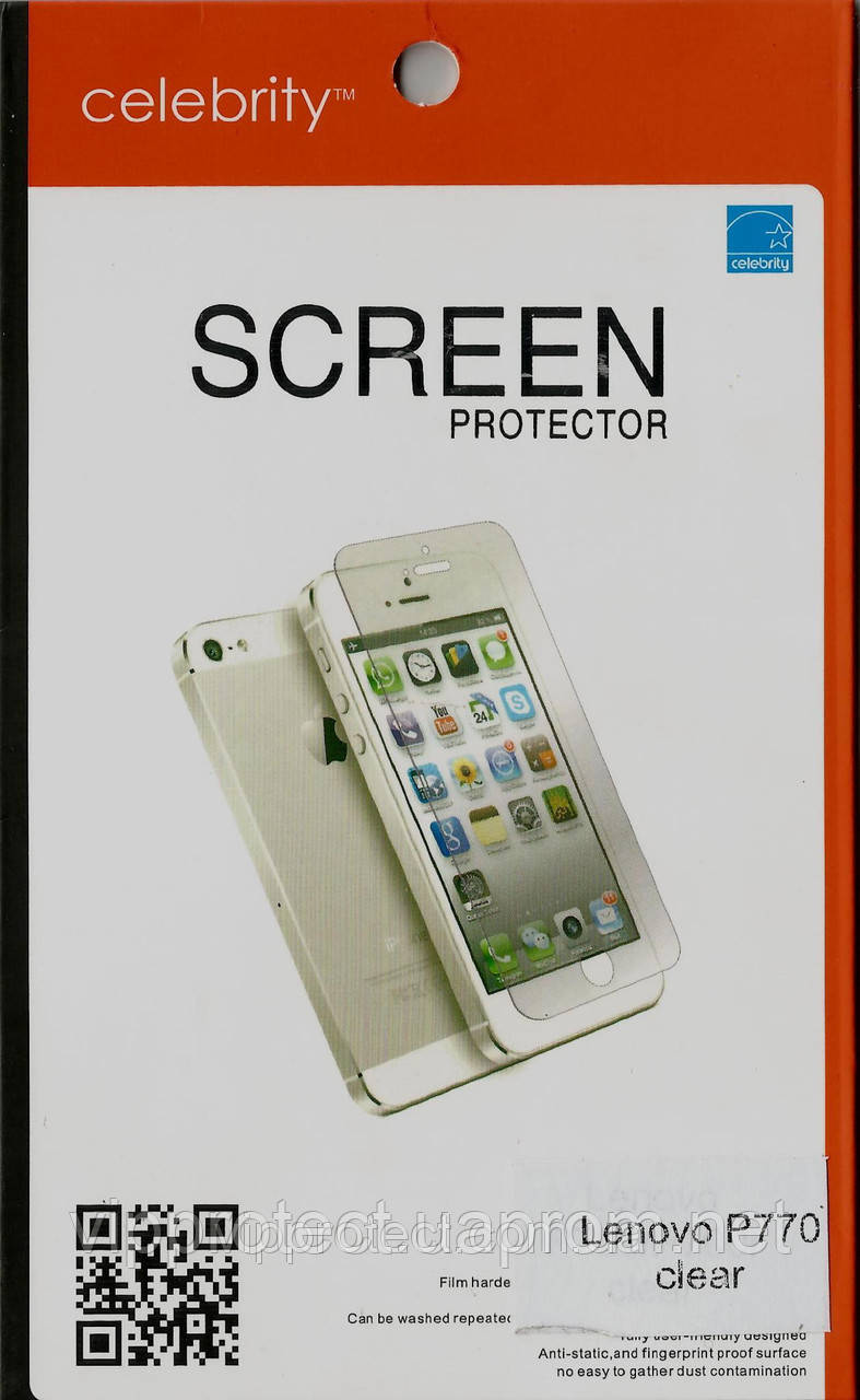 Lenovo P770, глянцева захисна плівка на телефон
