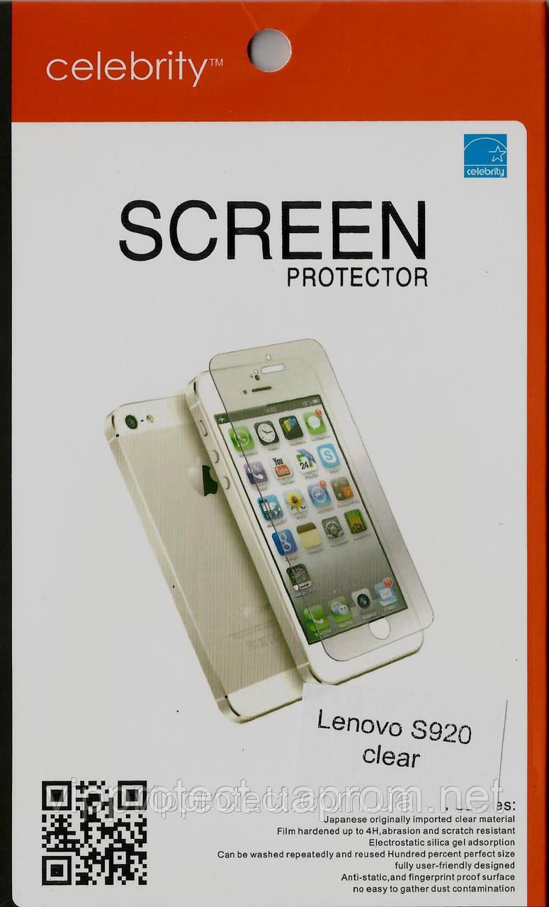 Lenovo S920, глянцевая защитная пленка на телефон Premium