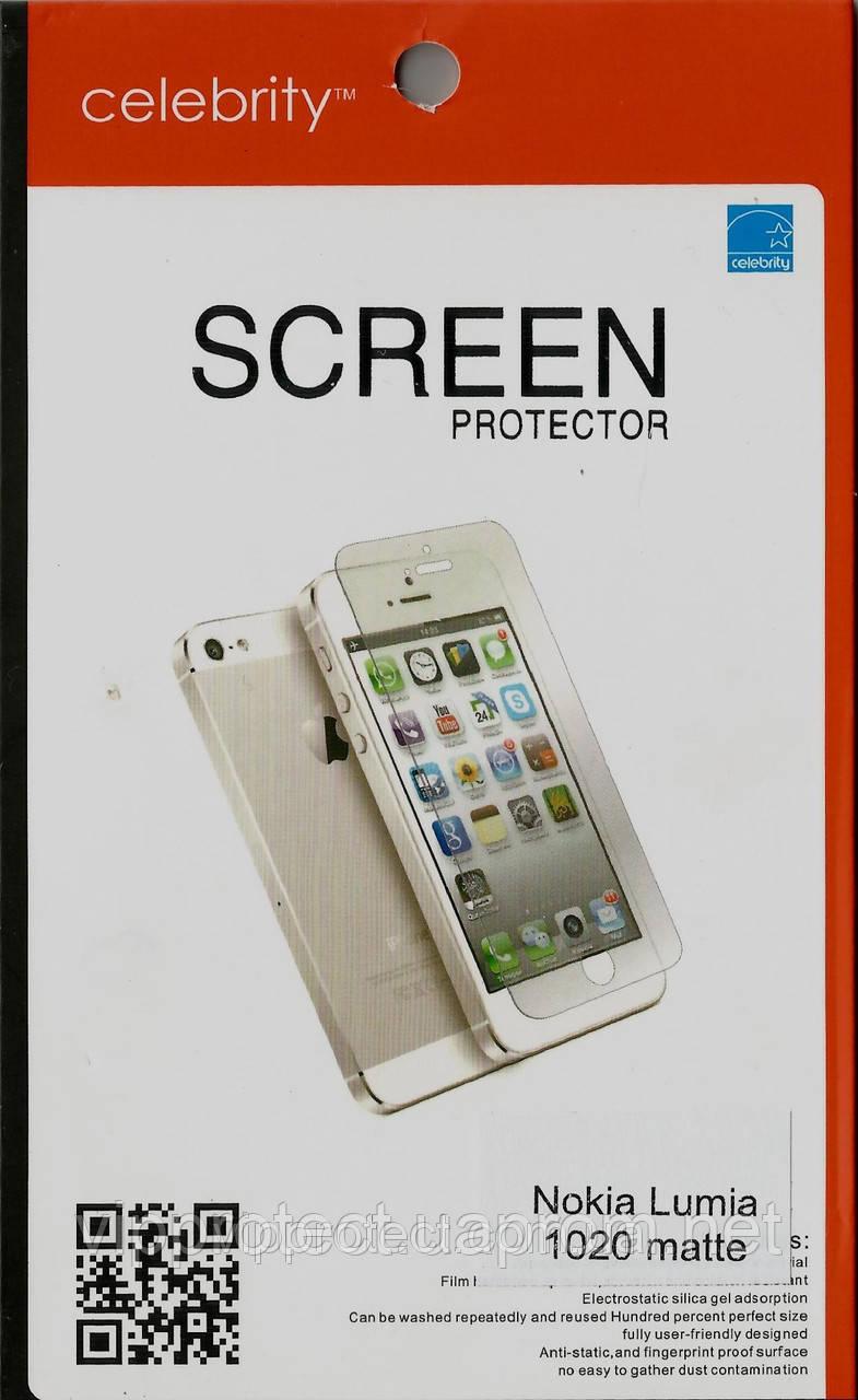 Nokia 1020, матова плівка Lumia