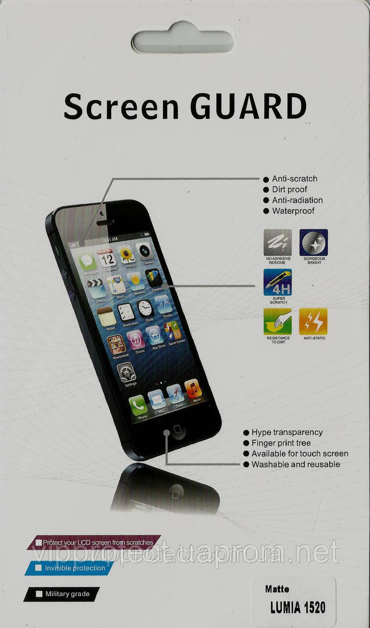 Nokia 1520, глянцева плівка Lumia