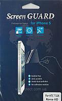 HTC Desire_X, матовая пленка T328E