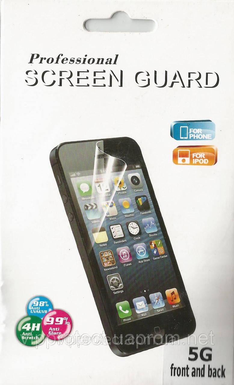 Apple iPhone 5G двухсторонняя глянцевая пленка (F+B)