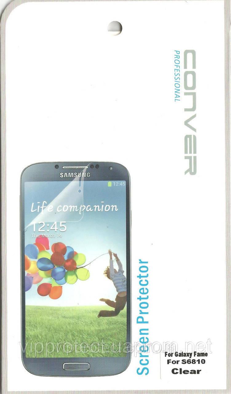 Samsung S6810, матовая защитная пленка
