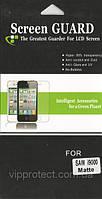 Samsung i9000 Galaxy S, матовая пленка